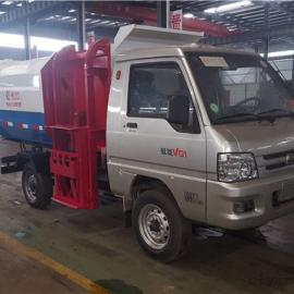 福田4方小型挂桶垃圾车