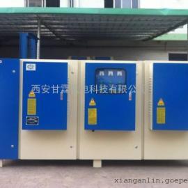 活性炭有机废气处理beplay手机官方