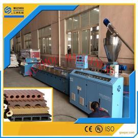 园林木塑机械※户外景观木塑生产线