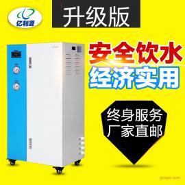 亿利源 特价商用净水器商用纯净水机 RO反渗透直饮机设备