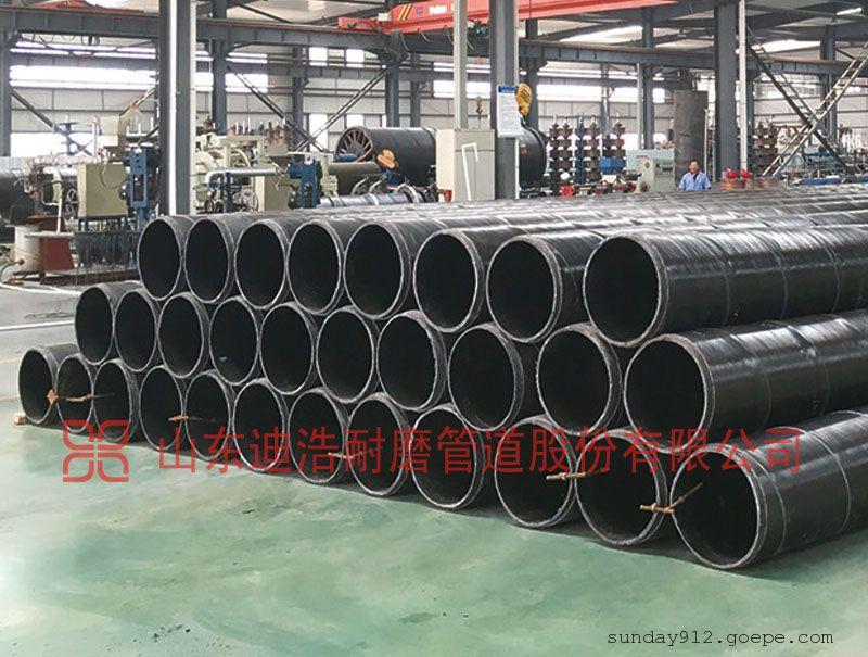 超高分子量聚乙烯膜片复合管材