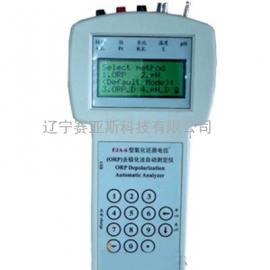 氧化还原电位测定仪SYS-FJA-6