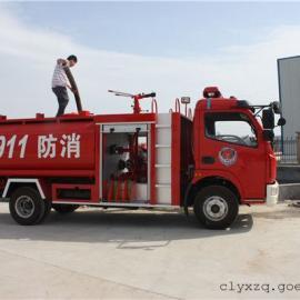 8吨多功能消防车