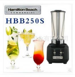 美国咸美顿HBB-250S沙冰机 料理机 食物搅拌机