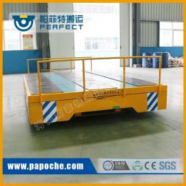 无轨蓄电池牵引车转运煤炭行业物料电动无轨平车30吨20吨10搬运车