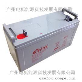 EFOX蓄电池12V100AH 电狐能源长寿命蓄电池