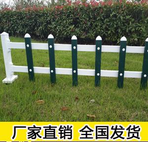 安徽PVC草坪护栏厂家