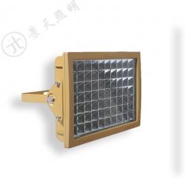 方形100WLED防爆泛光灯,方形150WLED防爆灯