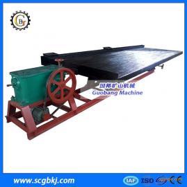 砂金选矿摇床 钨矿 钽铌矿用摇床 小槽钢摇床生产厂家