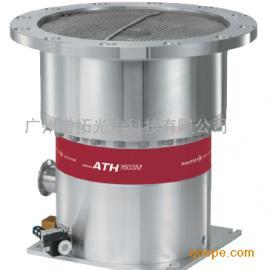 维修Pfeiffer ATH1603M德国普发磁悬浮分子泵