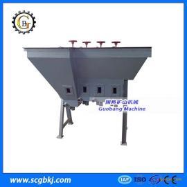 水lifen级机 典waxing水lifen级机 shai板式槽xing水lifen级机