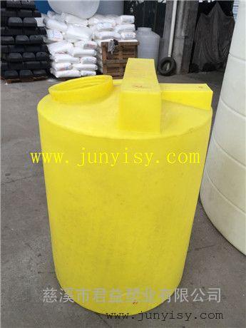 陕西肥料搅拌桶 黄色肥料搅拌桶