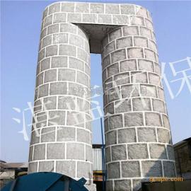 供应湛蓝环保定制的各种型号麻石水磨除尘器