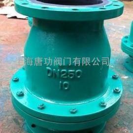 唐功H44J-10衬胶旋启式止回阀 耐腐蚀耐酸碱止回阀