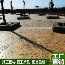 艺术压膜地面 水泥压膜路面 印膜地面