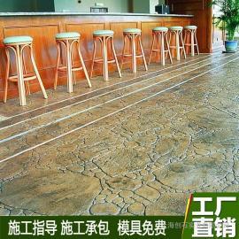 水泥压模地面 艺术地压模地面 彩色压膜地坪