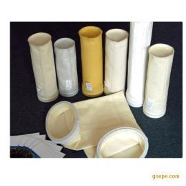 涤纶针刺毡除尘布袋防水防油防静电三防布袋