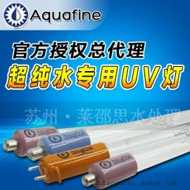 华东区代理Aquafine UV紫外杀菌灯管18062