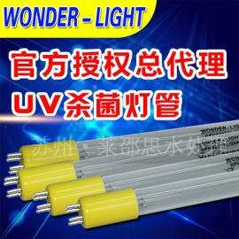 美国Wonder-Light G36T5L/40W 医疗器械紫外线杀菌灯管