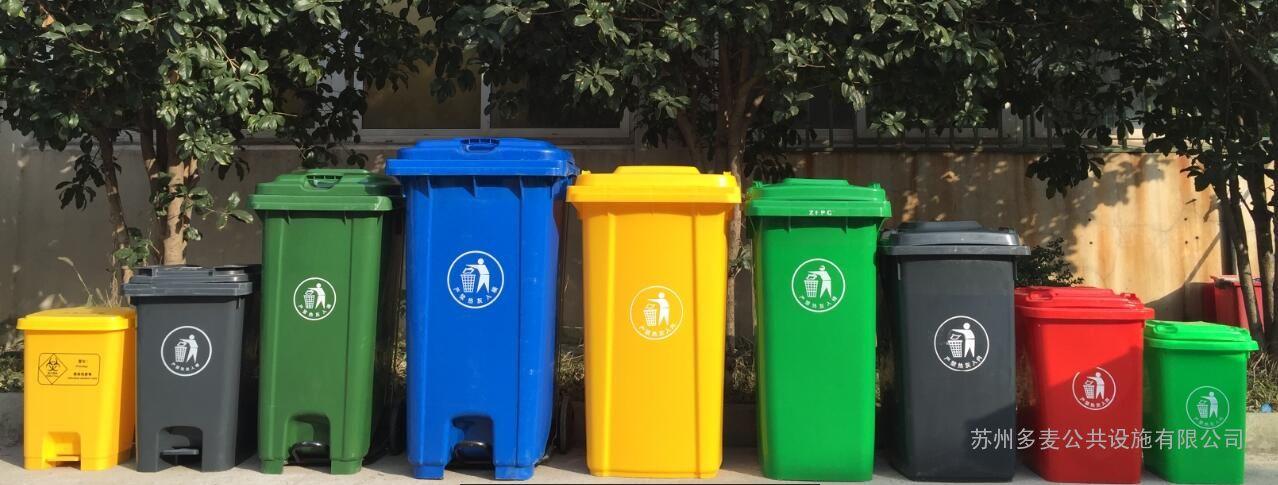 苏州垃圾桶