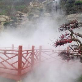 雾森人造雾系统