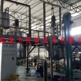 4000L5000升6000L电加热反应釜生产厂家