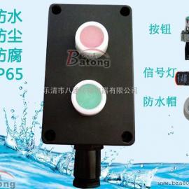 FZA-A1(A2,A3,A4)防水防chen防腐按钮