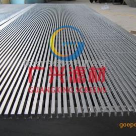 洗mei弧形筛板 缝隙均匀 楔形丝筛板