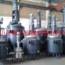 500升电加热反应釜 1000L反应釜锅 搅拌釜生产厂家