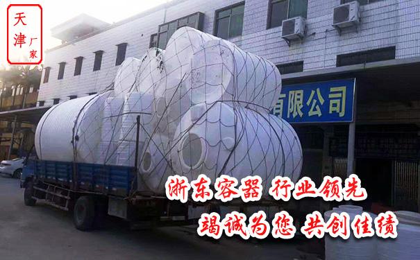 25吨塑料储罐尺寸