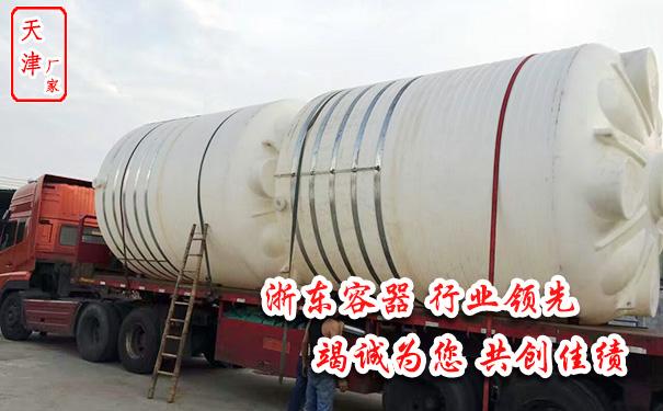 5吨塑料桶规格尺寸