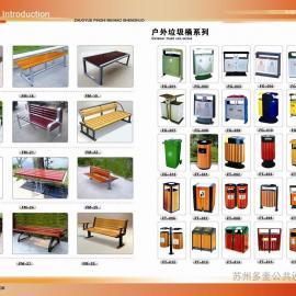 信阳休闲椅厂家-信阳公园椅厂家-信阳景观椅子厂家