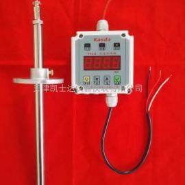 空调机组风管风速传感器KV621风管流速传感器