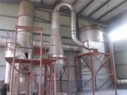 H酸专用干燥机,H酸烘干机 工艺条件