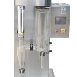 全不锈钢小型喷雾干燥机全钢喷雾干燥机