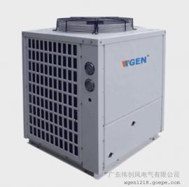 伟创商用空气能热泵,智能安全!舒适节能!