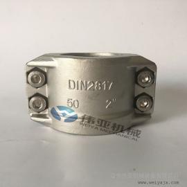 304不锈钢安全管夹