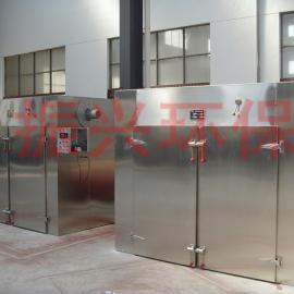 荧光粉专用干燥机,夜光粉烘干机 多功能型