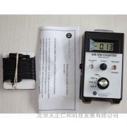 美国aic2mj/20mj/200mj负离子检测仪