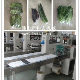 蔬菜包装机 - 保鲜膜包装机_水果包装机