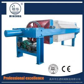 水处理机械压紧压滤机 过滤分离行业常用压滤机