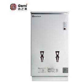 吉之美电开水器GM-K5-100ESW 全自动电热开水机