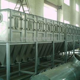 供应高效节能香料烘干设备,立式沸腾干燥机