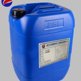 源雅PP底水,PP附着力促进剂,厂家直销,质量保证。