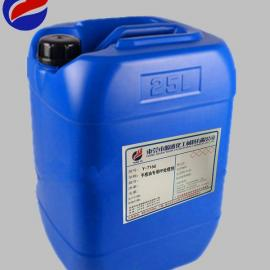 手感油专用PP处理剂,源雅厂家直销,免费试样