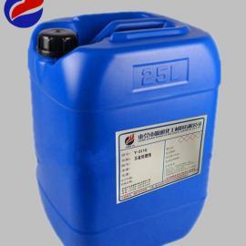 五金处理剂Y-3110,源雅厂家直销,质量保证。