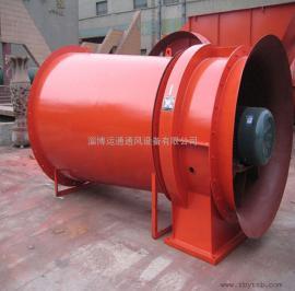 K40-8型矿用局扇通风机/矿用主扇风机/煤矿通风机