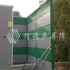 厂房声屏障 厂房吸音板 厂房隔音墙 *生产隔音屏障厂家