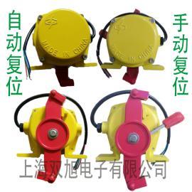 DLK2-15B-H拉xian开关