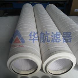 替代PALL滤芯 HC8314FKZ16Z 玻璃纤维油滤芯